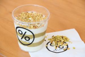 Drivu Pistachio Cake in a Jar