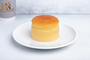 Drivu Classic Japanese Cake