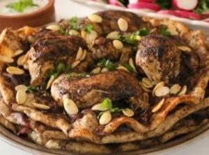 Drivu Musakhan (full chicken) مسخن فروج كامل
