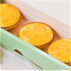 Drivu Baked Cheese Tart