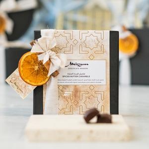Drivu Spice Butter Caramel (Box of 16)