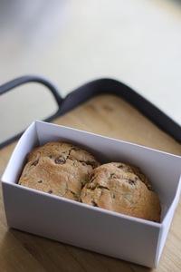 Drivu Cookie Box (2 pieces)