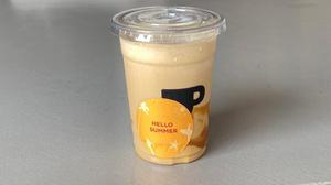 Drivu Caramel Shake