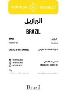 Drivu Brazil (250g)