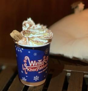 Drivu Hot Chocolate Winter in Khorfakkan