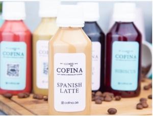 Drivu Spanish Latte Bottle (120ml)