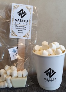 Drivu Exclusive White Hot Chocolate