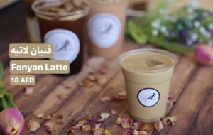 Drivu Small Fenyan Latte