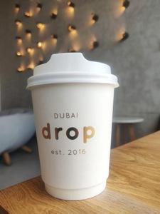 Drivu A Drop Less