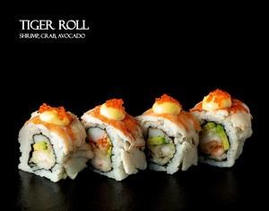 Drivu Tiger Roll (8 pieces)