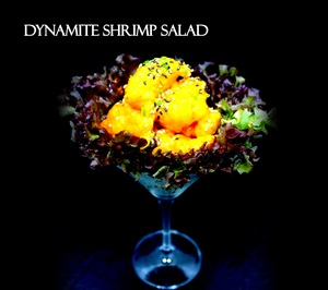Drivu Dynamite Shrimp
