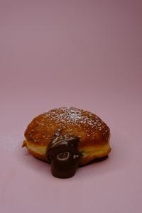 Drivu Nutella Doughnut