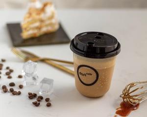 Drivu Cold Dart Coffee