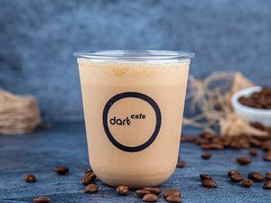 Drivu Cold Shamma Coffee