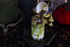 Drivu Cold Pistachio Coffee