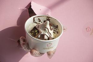 Drivu Chocolate Ice Cream