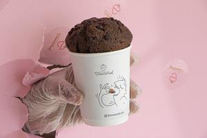 Drivu Brownie in a Cup