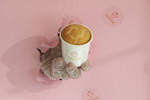 Drivu Vanilla Cupcake