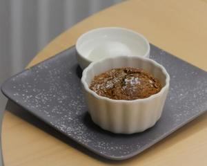 Drivu Chocolate Molten