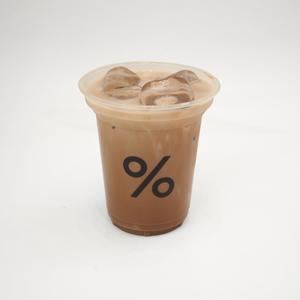 Drivu % Dark Latte (iced)