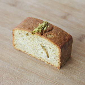 Drivu Pistachio Cake