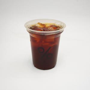 Drivu Short 1 cup (iced)