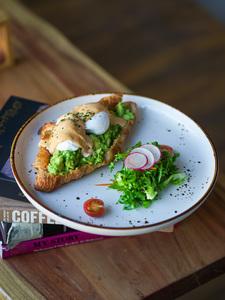 Drivu Avo Croissant