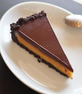 Drivu Peanut Butter Tart