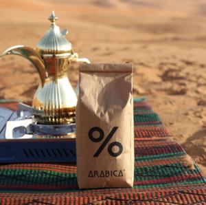 Drivu Arabic Retail Coffee Beans