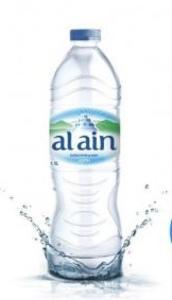 Drivu Al Ain Water