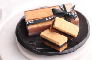 Drivu Date Cookies (4 pieces)