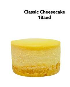 Drivu Classic Cheesecake
