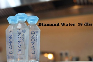 Drivu Diamond Water