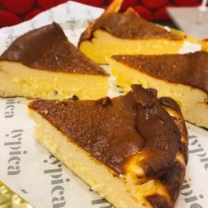 Drivu Basque Cheesecake
