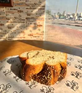 Drivu Babka Loaf Bread