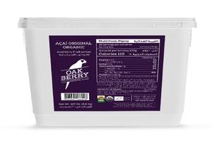 Drivu Acai Berry fruits Sorbet 3.6Kg