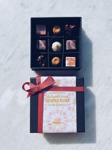 Drivu Eid Desert Rose Collection: Truffle Box of 9