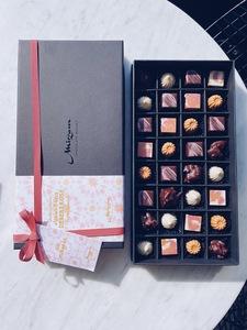 Drivu Eid Desert Rose Collection: Truffle Box of 32