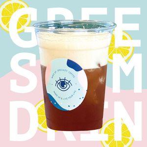 Drivu Greek Summer Drink