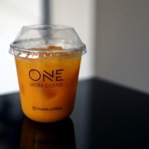 Drivu Iced Tea (Mango)