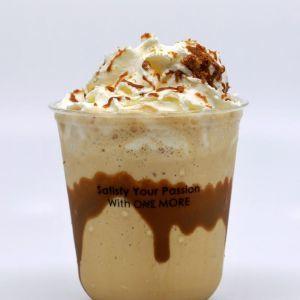Drivu Hazelnut Milkshake
