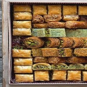 Drivu Baklawa Plate  صحن بقلاوة سورية
