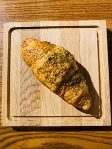 Drivu Vegan Zaatar Croissant
