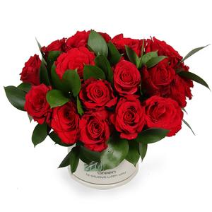 Drivu Red Roses Ruscus in Ceramic Vase (V16)