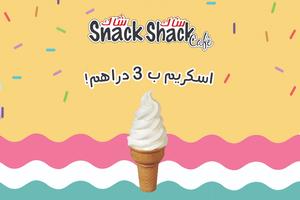 Drivu Vanilla ice cream corn