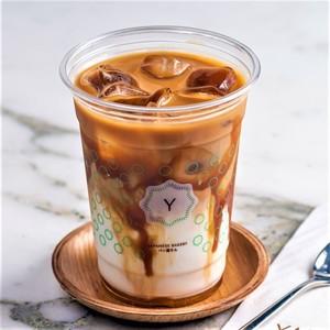 Drivu Iced Salted Caramel