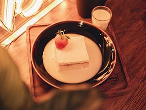 Drivu Vanilla Milk Cake