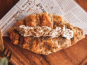 Drivu Labneh And Zaatar Croissant