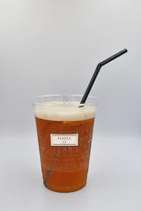 Drivu Green Lemon Iced Tea