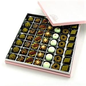 Drivu Pistachio Sweets Box (49 pieces)